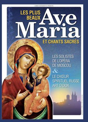 LES PLUS BEAUX AVE MARIA CATHEDRALE NOTRE DAME récital, chant classique