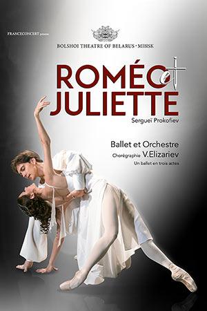 ROMEO ET JULIETTE spectacle de danse classique