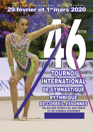 TOURNOI INTERNATIONAL DE PALAIS DES SPORTS évènement