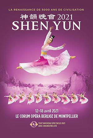 Plus d'infos sur l'évènement SHEN YUN