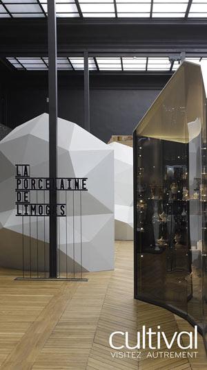 MUSÉE DE LA PORCELAINE DE LIMOGES MUSÉE NATIONAL ADRIEN DUBOUCHÉ visite de musée