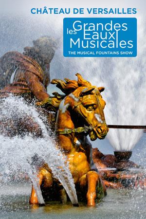 LES GRANDES EAUX MUSICALES 2021 CHÂTEAU DE VERSAILLES spectacle