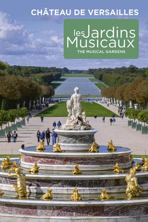 Plus d'infos sur l'évènement LES JARDINS MUSICAUX