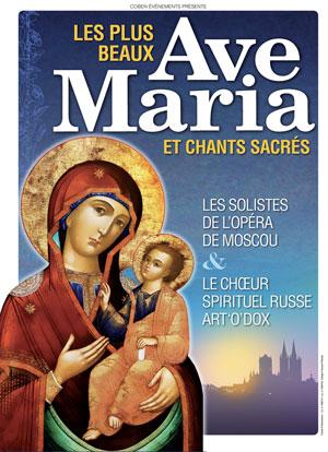 LES PLUS BEAUX AVE MARIA BASILIQUE DE SAINT QUENTIN concert de musique sacrée
