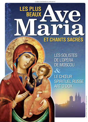 LES PLUS BEAUX AVE MARIA CATHEDRALE NOTRE DAME concert de musique sacrée