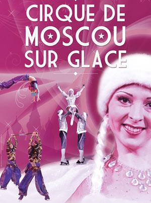 LE CIRQUE DE MOSCOU SUR GLACE PARC DES EXPOSITIONS spectacle sur glace