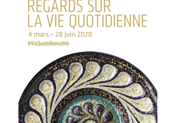 DROIT D'ENTRÉE - MUSEE DU MOYEN-ÂGE